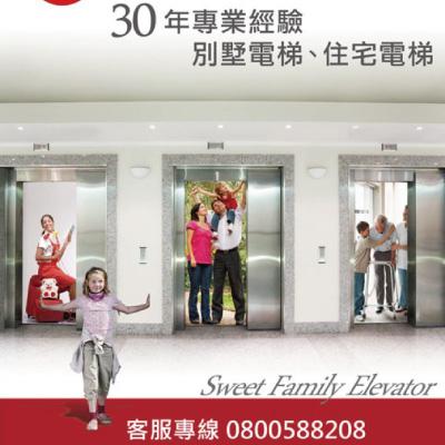 電梯海報設計 輸出