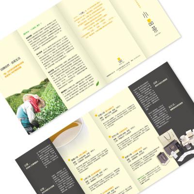 茶葉DM設計|印刷