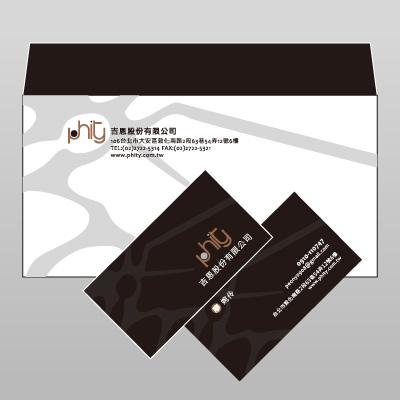 化妝品信封|名片設計