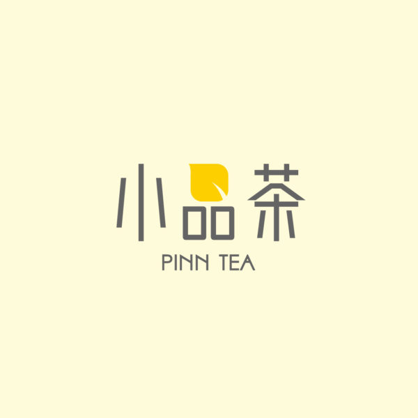 茶葉品牌CIS設計|印刷
