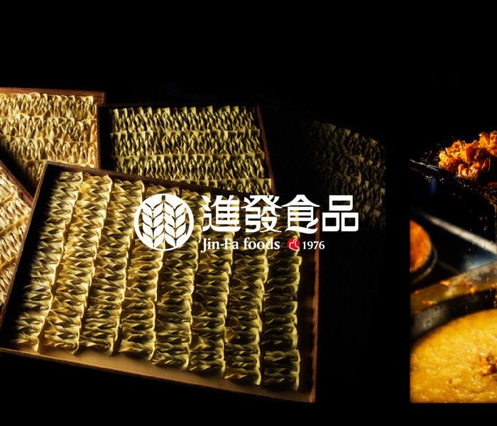 蜜麻花伴手禮品牌專案設計