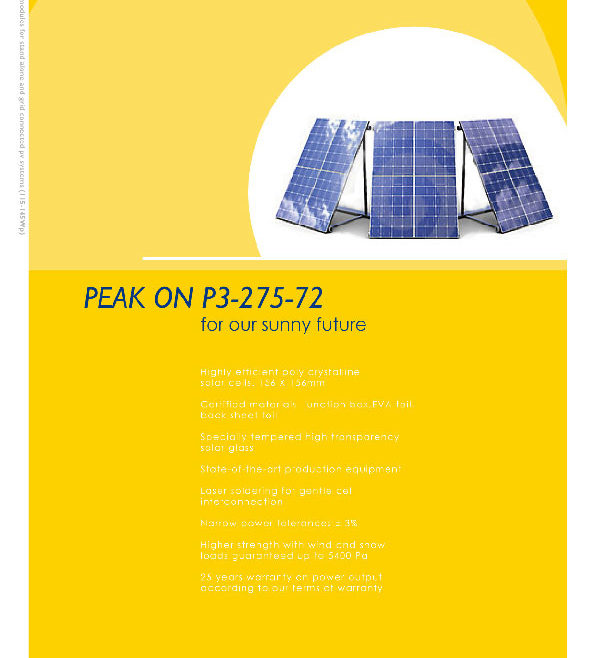 太陽能DM