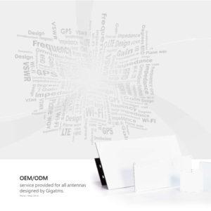 展場海報設計|集佳電子
