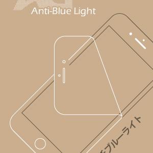 手機保護貼背卡設計