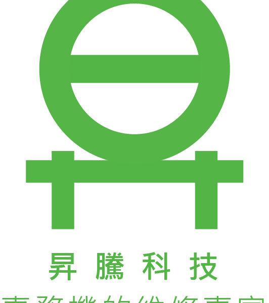 電腦設備_名片設計 獨立版印刷