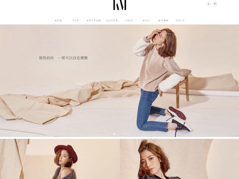 服飾購物網站設計