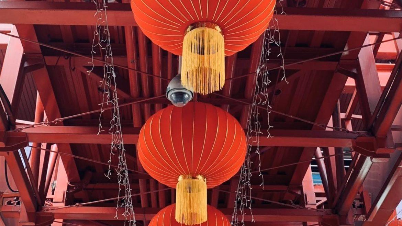 信義威秀商圈2020新年佈置