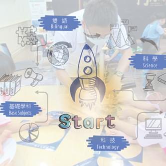 雙語學校型錄設計