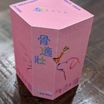 寵物保健品包裝設計