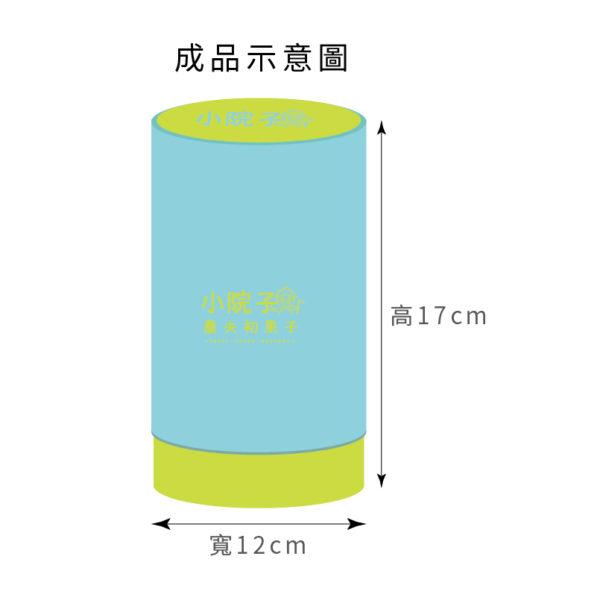 圓罐示意圖